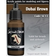Dubai Brown (Scale 75)
